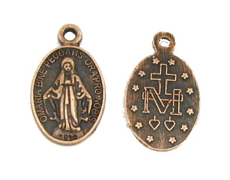 Tiny Miraculous Medal Copper finish Oval 1.4 x 0.9cm Our Lady of the Miraculous medal. Virgin Mary