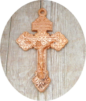 "Bright Copper Pardon Crucifix 2"" INDULGENCE CRUCIFIX"