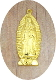 "Guadalupe Medal Gold Plated Charm 1 1/4"" Oval shape"