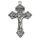 "As Low As 78¢ each. Deluxe Pardon Crucifixes with Silver Antique Finish 2"" cross INDULGENCE CRUCIFIXES for pendants, making rosaries etc"