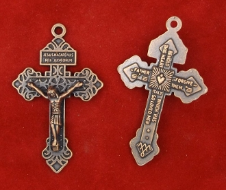 "25+ .98ea Vintage COPPER Finish Pardon Crucifix 2"" INDULGENCE CROSS..Our Deluxe Pardon Crucifixes are known for the most Beautiful intricate designs- --Rosary making parts Necklace-"