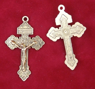 "5/Pc Exquisite OLD WORLD Finish ANTIQUED GOLD Pardon Crucifix 2"" INDULGENCE Finish Our Deluxe Pardon Crucifixes are known for the most Beautiful intricate designs- --Rosary making parts and Necklace--Sold Bulk..."