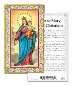 "Prayer to Mary Help of Christians Gold Embossed Paper HOLY CARD with Prayer 100/Pack..Made In Italy 2""x4"". Feature 3/8"" Florentine Border by Fratelli Bonella of Milan, Italy. Corresponding Prayer Printed on the Reverse Side of Card."