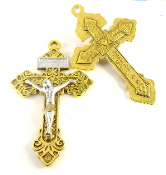"Exquisite OLD WORLD Finish ANTIQUED GOLD Pardon Crucifix SILVER: Jesus and GOLD ACCENTS 2"" INDULGENCE Finish Our Deluxe Pardon Crucifixes are known for the most Beautiful intricate designs- --Rosary making parts and Necklace--Sold Bulk..."