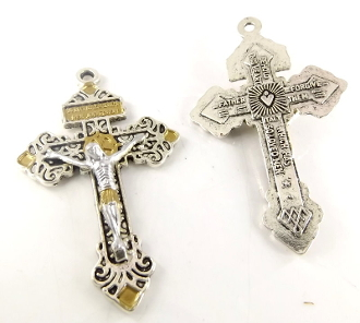 "two tone Antique Silver Pardon Crucifix Silver: Jesus and Gold ACCENTS 2"" INDULGENCE CROSS..Our Deluxe Pardon Crucifixes are known for the most Beautiful intricate designs- --Rosary making parts Necklace-"