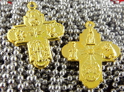 "10/Pk 4-Way Cross with 8 Protectors -Holy Spirit Gold finish 1""..Holy Spirit Deluxe 4 Way Cross 1"" -Saint Joseph, St Christopher, Sacred Heart of Jesus, Lady of Grace (Miraculous), Back Side Infant of Prague, Lady of Lourdes, St Anthony"