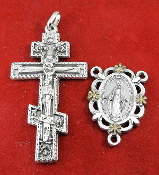 Rosary Set Byzantine Latin Crucifix and Miraculous Centerpiece-Our Deluxe Rosary Parts are known for the most Beautiful intricate designs. 1 Premium Genuine Silver Oxidized Byzantine Crucifix Latin Cross and Miraculous Rosary Centerpiece 1""